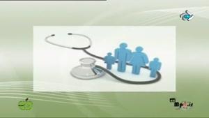 روابط پزشک و بیمار - بخش اول