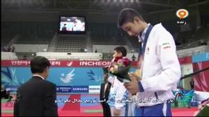 مراسم اهدای مدال طلا آشورزاده رشته تکواندو