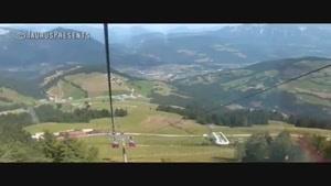 اتریش . مکانهای دیدنی - هگزن واسر