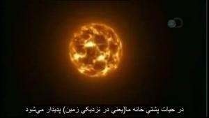 مقایسه خورشید با بزرگترین ستاره کشف شده