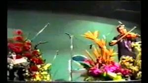 چهار مضراب شور ویولن نوازی زنده یاد اسدالله ملک
