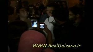 محمدرضا گلزار در جمع طرفداران