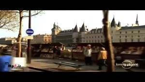 شهر پاریس و جاذبه های گردشگری و دیدنی آن
