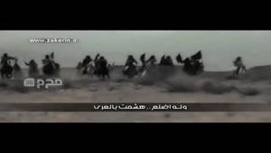 مداحی عربی جلیل
