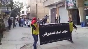 دسته های عزاداری در سوریه و حرم حضرت زینب س