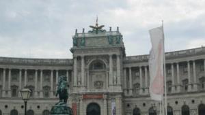 خلاصه ای از یک سفر به اتریش - وین