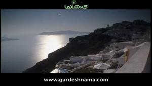 راهنمای گردشگری یونان ۳ ( جزیره سانتورینی )