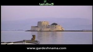 راهنمای گردشگری یونان ۱ ( اپیداروس )