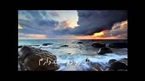 شب - سهیل اشرفی