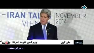 مروری بر دهمین دور مذاکرات هسته ای ایران و ۵+۱