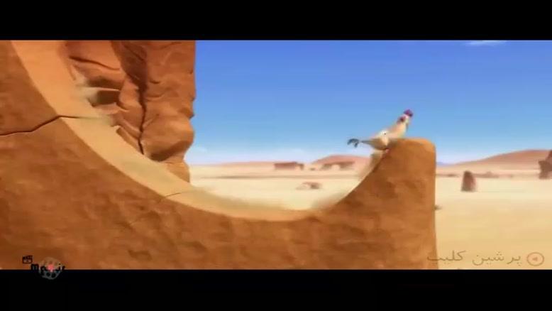 انیمیشن زیبای و خنده دار اسکار - قسمت مرغ ها