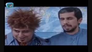 گلچین قسمت های خنده دار فیلم چارچنگولی - ۱