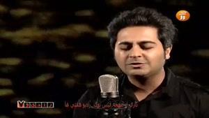 موزیک ویدیو ی ارامش از بهنام صفوی