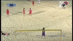 فوتبال ساحلی ایران و امارات نیمه دوم ۲-۱