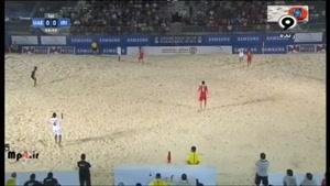 فوتبال ساحلی ایران و امارات نیمه اول ۲-۱