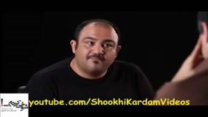 مهران غفوریان برنامه شوخی کردم - دروغ و زندان