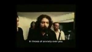 بهرام رادان در فیلم علی سنتوری