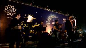 کنسرت و اجرای زیبا و شاد محمد علیزاده