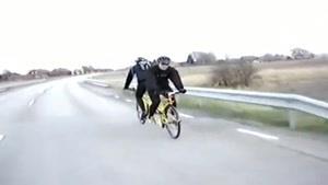 ای دیگه چه جور دوچرخه ایه!!!