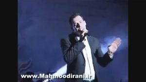 تقلید صدای زیبای محمد علیزاده