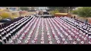 خوندن دسته جمعی ترانه مرتضی پاشایی درمدرسه دخترانه