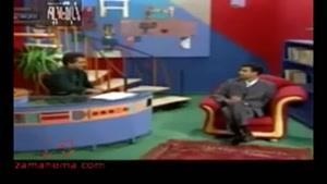 مصاحبه مهران مدیری با عادل فردوسی پور