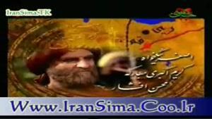 فیلم جابربن حیان با صدای حسام الدین سراج