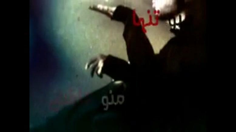 فتوکلیپ عاشقانه با صدای محمد اصفهانی
