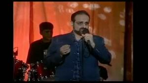 تنها ماندم-کنسرت محمد اصفهانی