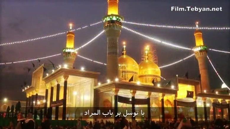 محمد اصفهانی - امام جواد علیه السلام