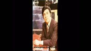 استاد اکبر گلپایگانی - ابوعطا