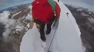 کوهنوردی به این میگن