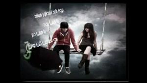 موزیک زیبای مجید خراطها - الهی قربونت برم