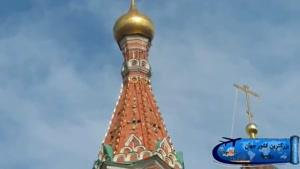 روسیه - بزرگترین کشور جهان