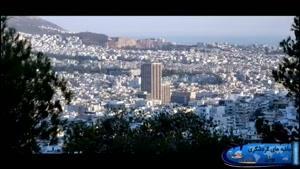جاذبه های توریستی و فرهنگی یونان