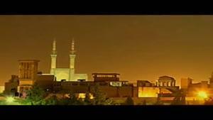 جاذبه های توریستی ایران - یزد
