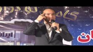 قسمتی از کنسرت حسن ریوندی