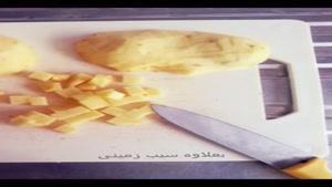 طرز تهیه ی دسر فطه-غذای عربی