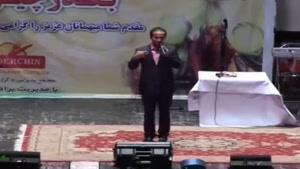 حسن ریوندی ( تقلید صدای چاوشی )