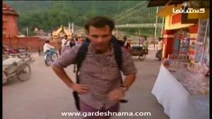 راهنمای گردشگری هند ۱۲ (ريشيكش)