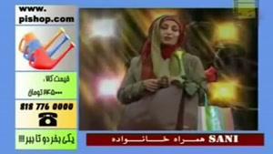 طنز خیلی خنده دار برنامه های ماهواره مهران مدیری