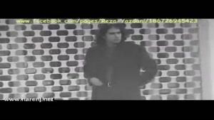 موزیک ویدیو اهنگ لاله زار رضا یزدانی