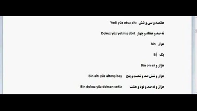 آموزش زبان ترکی استانبولی - درس ۲۱