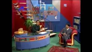 عادل فردوسی پور در برنامه ی مهران مدیری