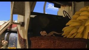 ماجراهای اسکار - این قسمت لمس کردن