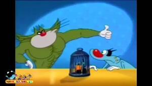 کارتون اوگی و سوسکها - قسمت قدرت