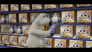 برنارد در سوپر مارکت