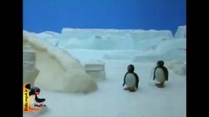 پینگو - قسمت ۲۰ - پینگو در غار یخی