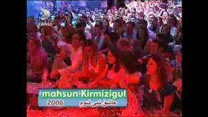 اهنگ ترکی از ماهسون