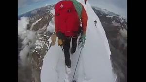 نوک قله اینجاست